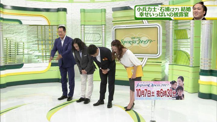 2017年10月01日福田典子の画像10枚目