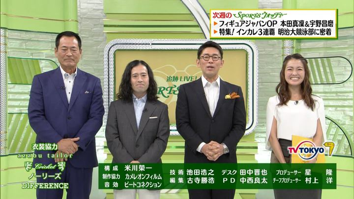 2017年10月01日福田典子の画像13枚目