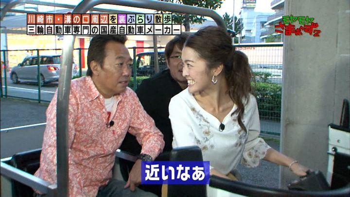 2017年10月29日福田典子の画像46枚目