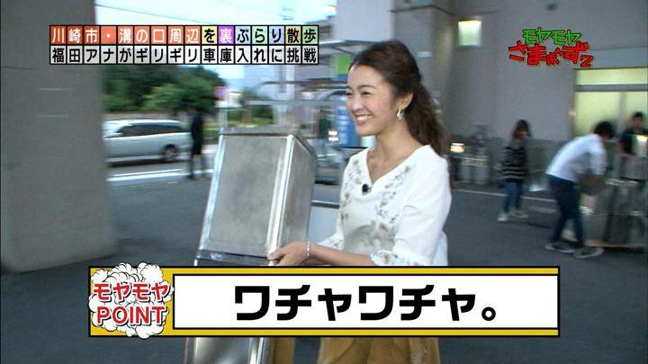 2017年10月29日福田典子の画像49枚目