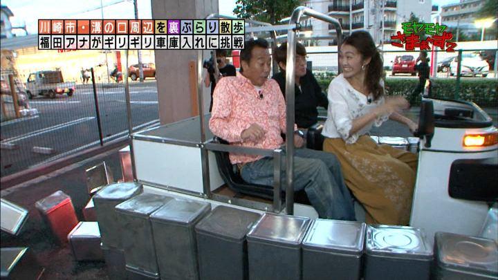 2017年10月29日福田典子の画像53枚目
