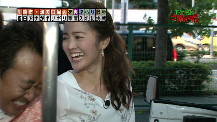 2017年10月29日福田典子の画像57枚目