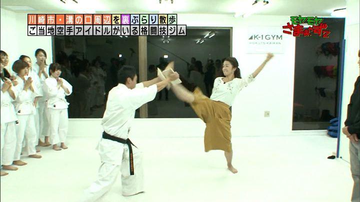 2017年10月29日福田典子の画像74枚目
