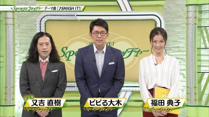 2017年10月29日福田典子の画像81枚目