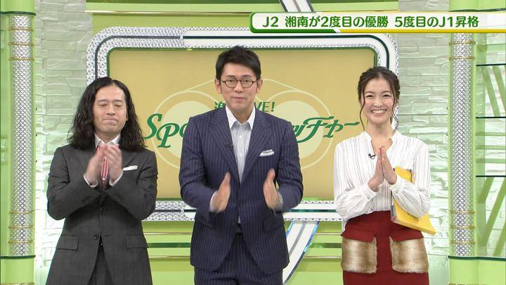 2017年10月29日福田典子の画像82枚目