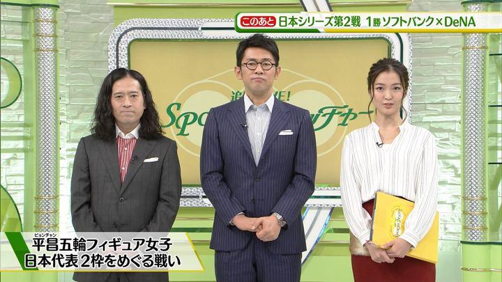 2017年10月29日福田典子の画像86枚目
