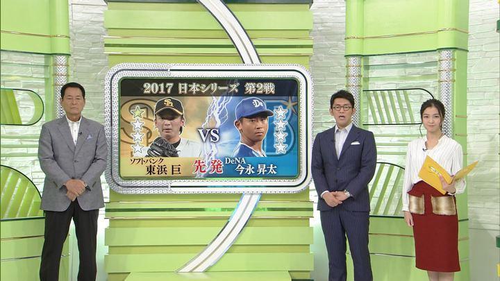 2017年10月29日福田典子の画像88枚目