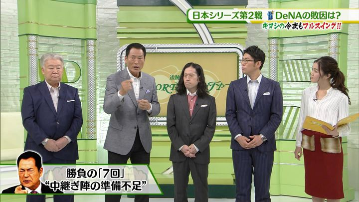 2017年10月29日福田典子の画像91枚目
