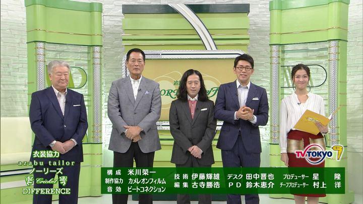 2017年10月29日福田典子の画像93枚目