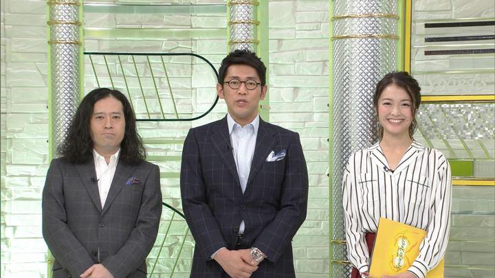 2017年11月05日福田典子の画像03枚目