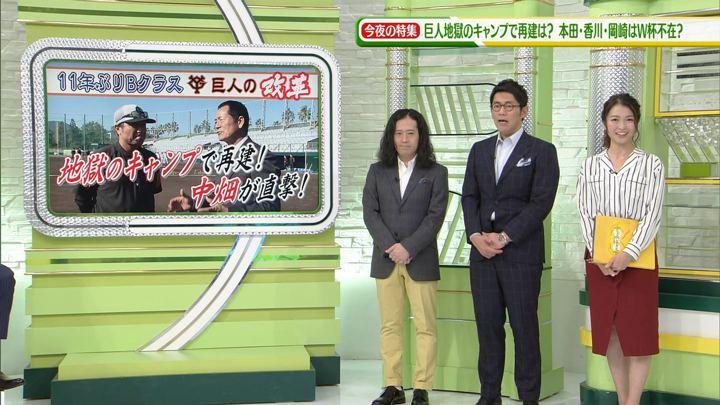 2017年11月05日福田典子の画像07枚目
