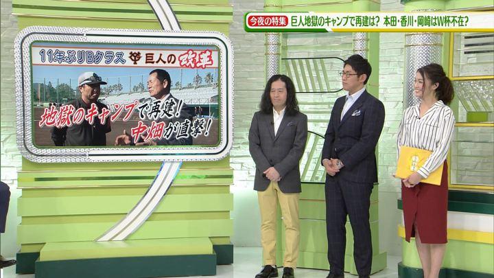 2017年11月05日福田典子の画像08枚目