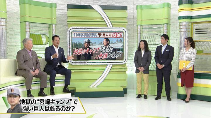 2017年11月05日福田典子の画像09枚目