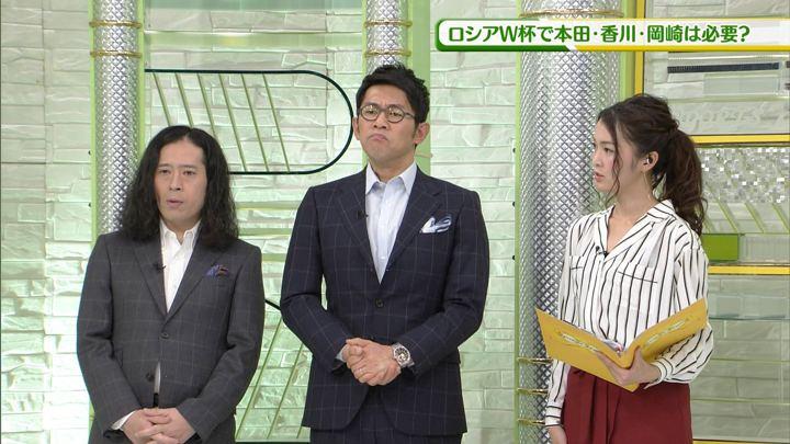 2017年11月05日福田典子の画像13枚目