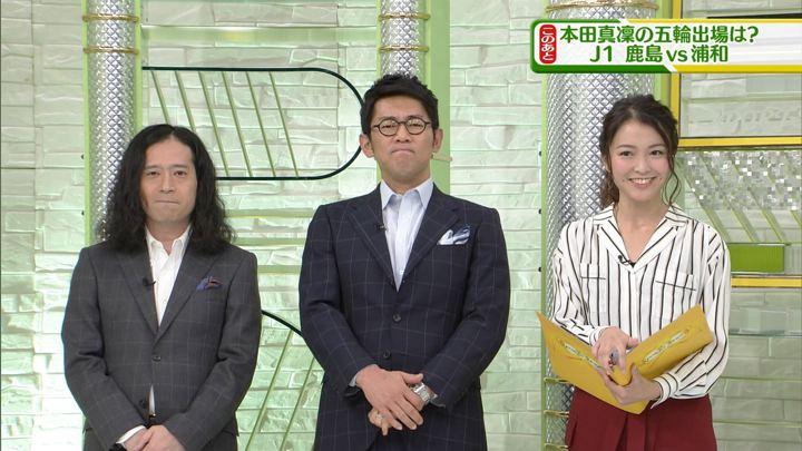2017年11月05日福田典子の画像16枚目