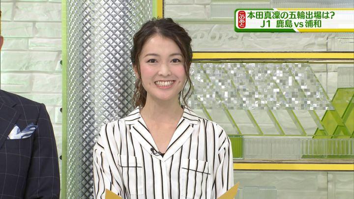 2017年11月05日福田典子の画像18枚目