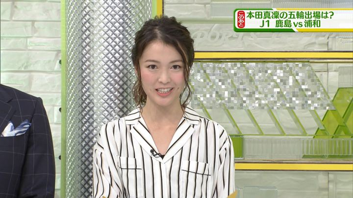 2017年11月05日福田典子の画像19枚目