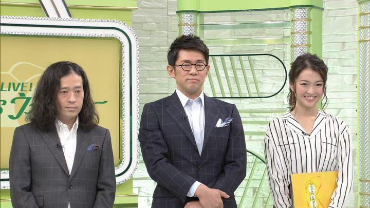 2017年11月05日福田典子の画像21枚目