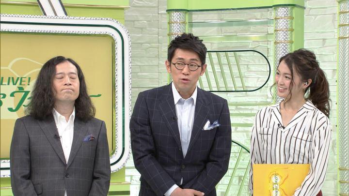 2017年11月05日福田典子の画像22枚目