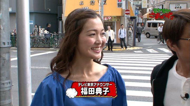 2017年11月05日福田典子の画像24枚目