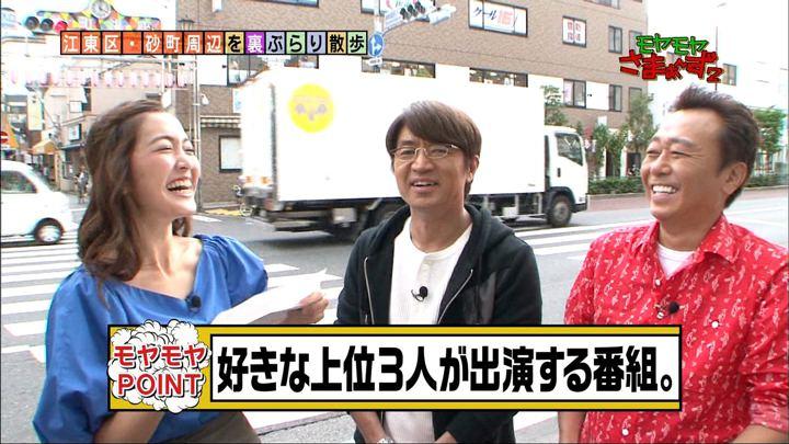 2017年11月05日福田典子の画像27枚目