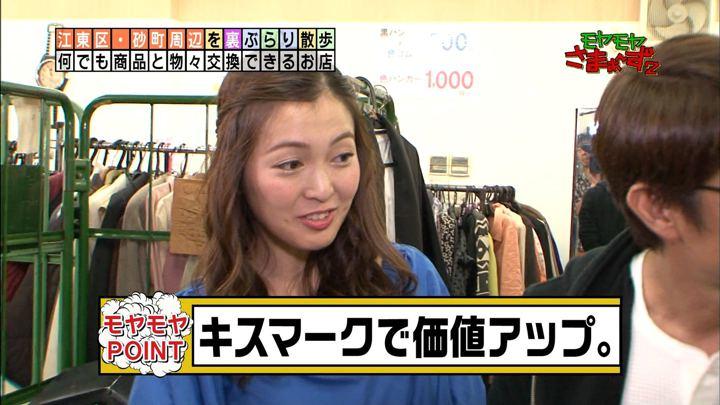 2017年11月05日福田典子の画像31枚目