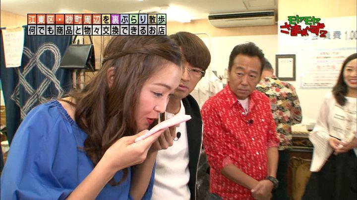 2017年11月05日福田典子の画像34枚目