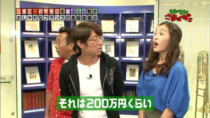 2017年11月05日福田典子の画像37枚目