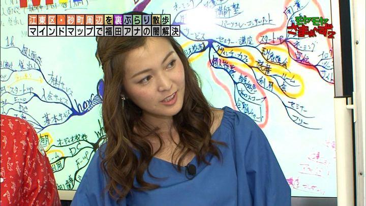 2017年11月05日福田典子の画像40枚目