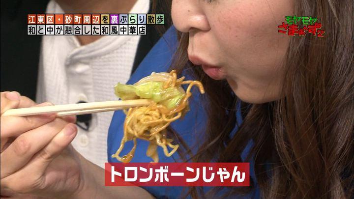 2017年11月05日福田典子の画像50枚目