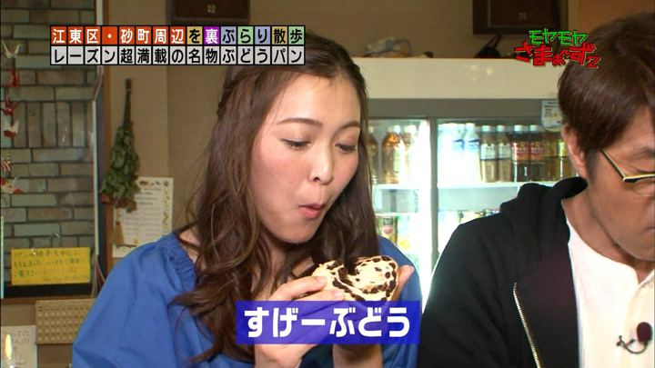 2017年11月05日福田典子の画像62枚目