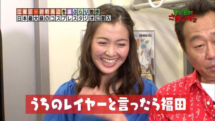 2017年11月05日福田典子の画像69枚目