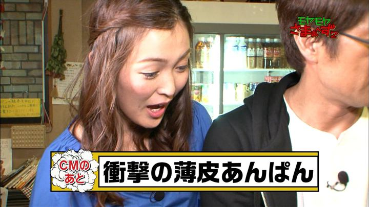 2017年11月05日福田典子の画像87枚目