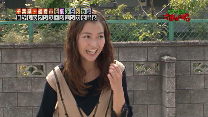 2017年11月12日福田典子の画像07枚目