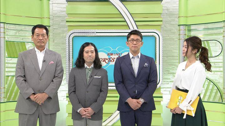 2017年11月12日福田典子の画像104枚目