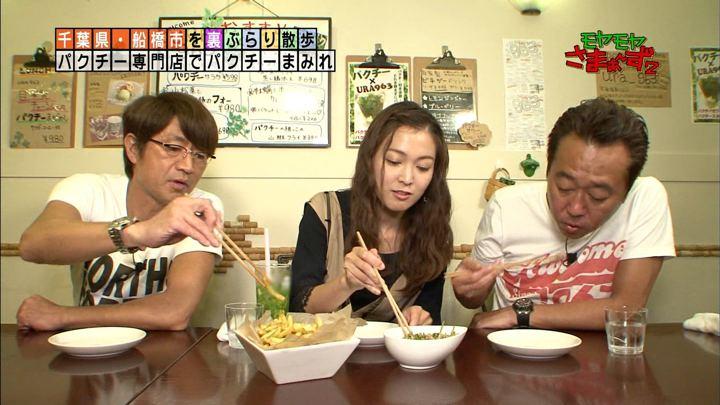 2017年11月12日福田典子の画像22枚目
