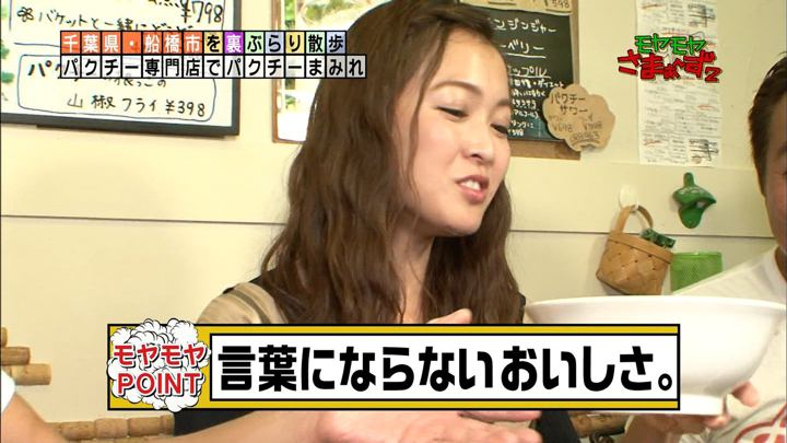2017年11月12日福田典子の画像23枚目