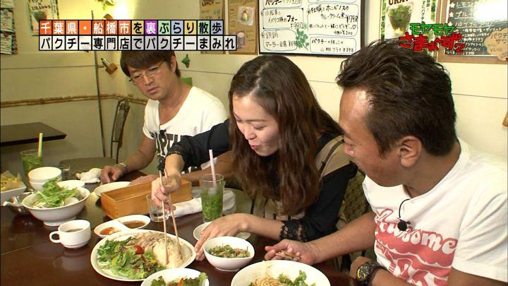 2017年11月12日福田典子の画像33枚目