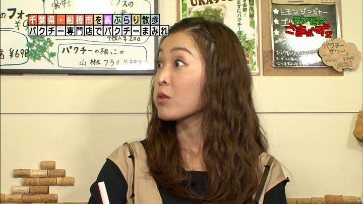 2017年11月12日福田典子の画像36枚目