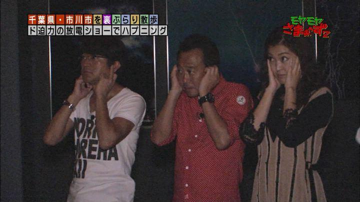 2017年11月12日福田典子の画像43枚目