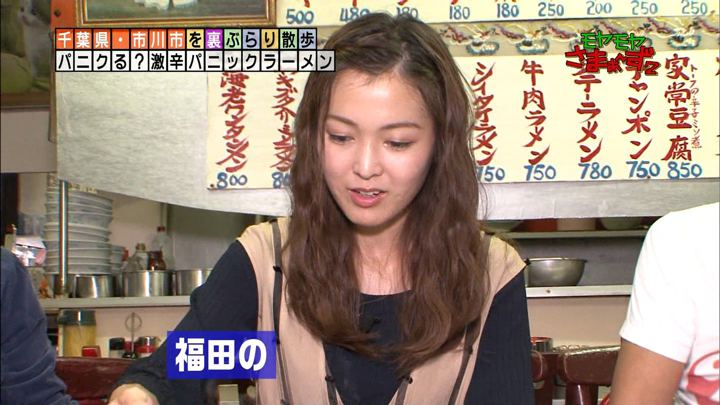 2017年11月12日福田典子の画像52枚目