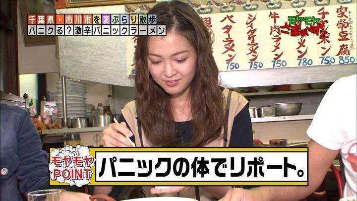 2017年11月12日福田典子の画像53枚目