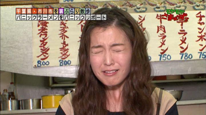 2017年11月12日福田典子の画像68枚目