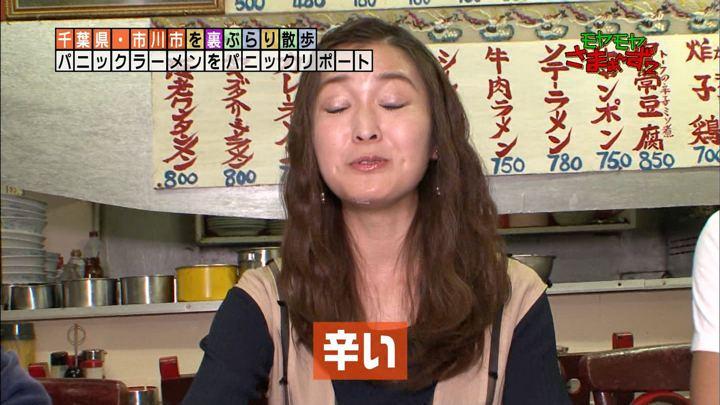2017年11月12日福田典子の画像69枚目