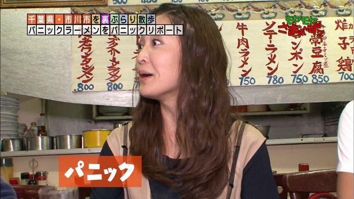 2017年11月12日福田典子の画像70枚目