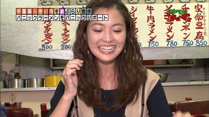 2017年11月12日福田典子の画像76枚目