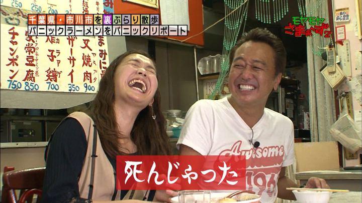 2017年11月12日福田典子の画像77枚目