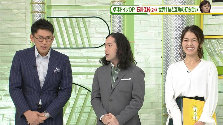 2017年11月12日福田典子の画像84枚目