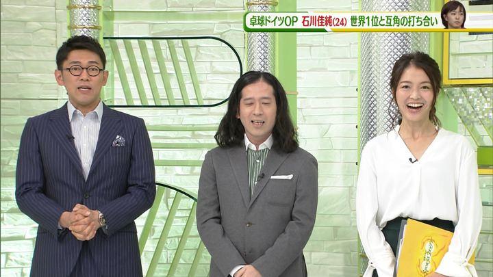 2017年11月12日福田典子の画像86枚目