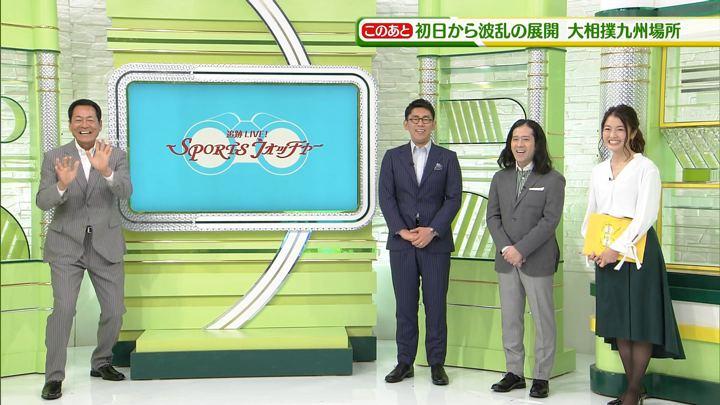 2017年11月12日福田典子の画像90枚目